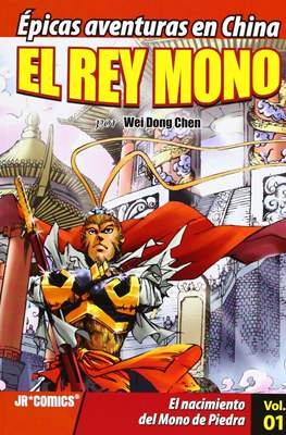 El rey mono #1