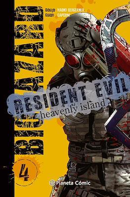 Resident Evil: Heavenly Island (Rústica con sobrecubierta) #4