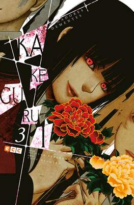 Kakegurui (Rústica con sobrecubierta) #3