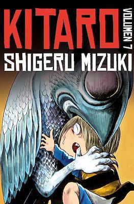 Kitaro (Rústica) #7