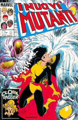 I Nuovi Mutanti (Spillato-brossurato) #14