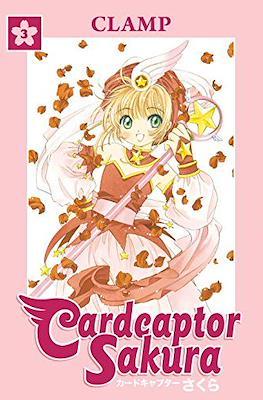 Cardcaptor Sakura Omnibus (Softcover) #3