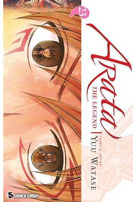 Arata The Legend (Paperback) #23