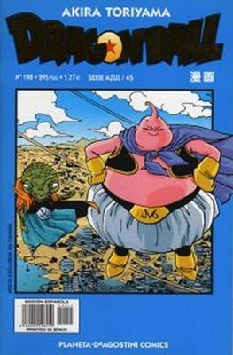 Dragon Ball - Serie Azul (Grapa) #198