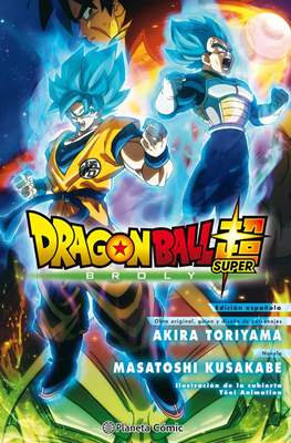 Dragon Ball Super: Broly (Rústica 200 pp) #