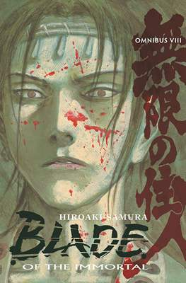 Blade of the Immortal (Softcover) #8