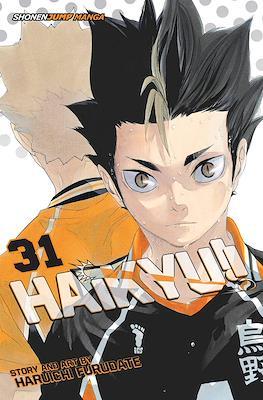 Haikyu!! (Paperback) #31