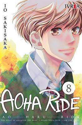 Aoha Ride (Rústica con sobrecubierta) #8