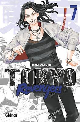 Tokyo Revengers #7