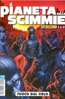 Cosmo Serie Blu (Rústica) #58