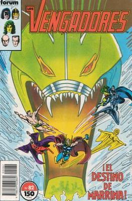 Los Vengadores Vol. 1 (1983-1994) (Grapa) #82