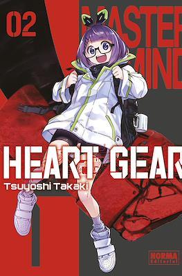 Heart Gear (Rústica con sobrecubierta) #2