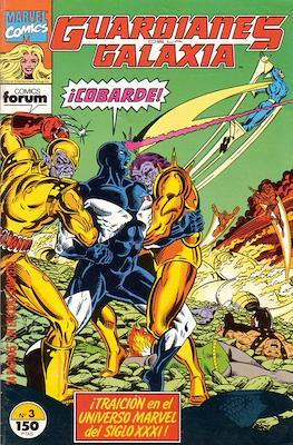 Guardianes de la Galaxia (1993-1994) #3