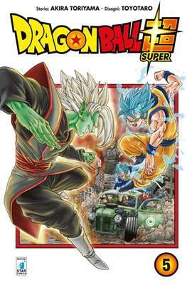 Dragon Ball Super (Cartonato) #5