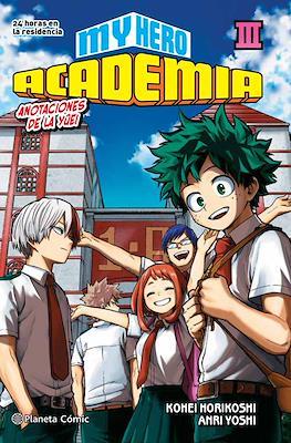 My Hero Academia: Anotaciones de la Yūei (Rústica) #3