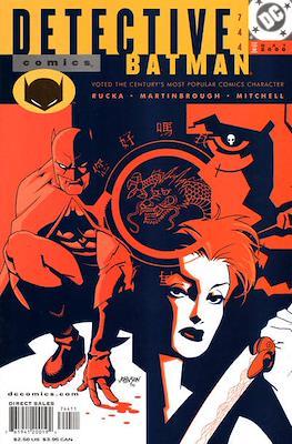 Detective Comics Vol. 1 (1937-2011; 2016-) (Comic Book) #744