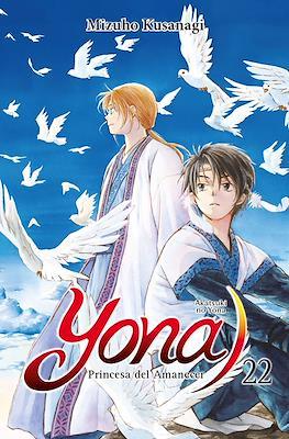 Yona, Princesa del Amanecer (Rústica) #22