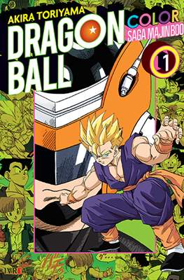 Dragon Ball Color: Saga Majin Boo