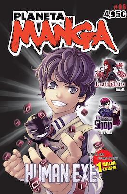 Planeta Manga (Rústica 320 pp) #6