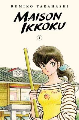 Maison Ikkoku Collector's Edition (Softcover) #1