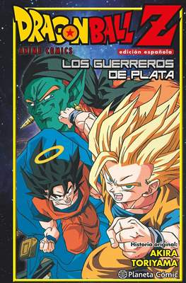 Dragon Ball Anime Comics (Rústica con sobrecubierta) #7