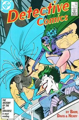Detective Comics Vol. 1 (1937-2011; 2016-) (Comic Book) #570