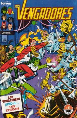 Los Vengadores Vol. 1 (1983-1994) #51