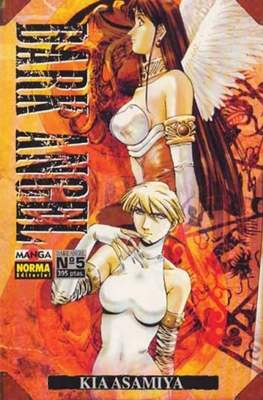 Dark Angel #5