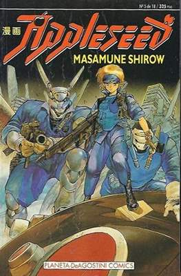 Appleseed #5
