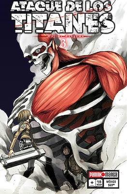 Ataque de los Titanes #3