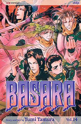 Basara (Paperback; Digital) #14