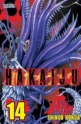 Hakaiju (Rústica con sobrecubierta) #14