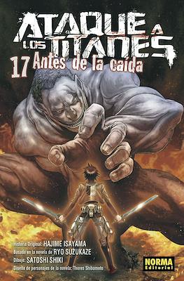 Ataque a los Titanes: Antes de la caída (Rústica con sobrecubierta) #17