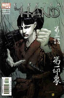 Elektra: The hand (Grapa) #3