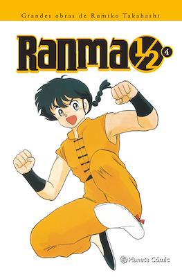 Ranma 1/2. Grandes Obras de Rumiko Takahashi (Rústica con sobrecubierta) #4