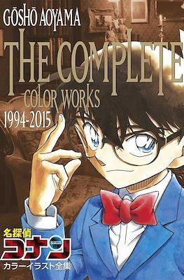 Detective Conan. The Complete Color Works. 1994-2015. 名探偵コナン カラーイラスト全集 Meitantei Konan Karā Irasuto Zenshū
