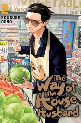 The Way of the House Husband (Softcover) #2