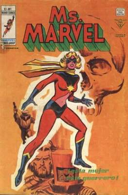 Ms. Marvel (1978) (Grapa, 36 páginas (1978)) #1