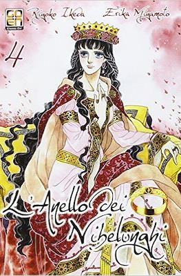 L'Anello dei Nibelunghi #4