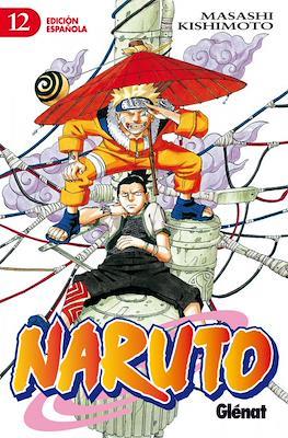 Naruto (Rústica con sobrecubierta) #12