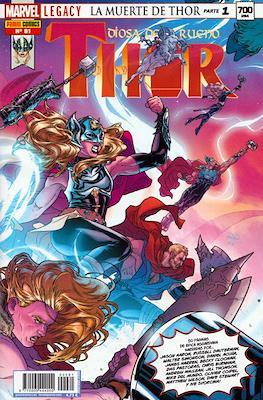 Thor / El Poderoso Thor / Thor - Dios del Trueno / Thor - Diosa del Trueno / El Indigno Thor (2011-) #81