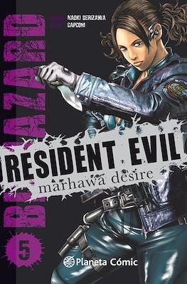 Resident Evil: Marhawa Desire (Rústica con sobrecubierta) #5