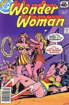 Wonder Woman Vol.1 (1942-1986; 2020-) (Comic Book) #250