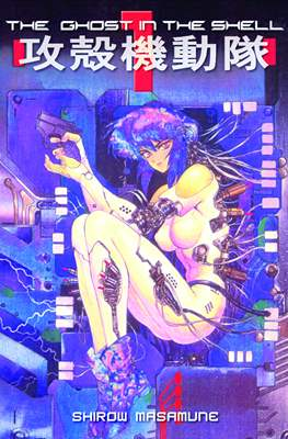 The Ghost in the Shell (Softcover 352-320 pp) #1