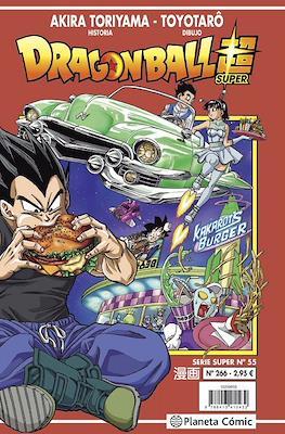 Dragon Ball Super #266