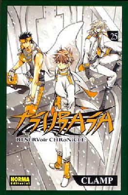 Tsubasa: Reservoir Chronicle #25