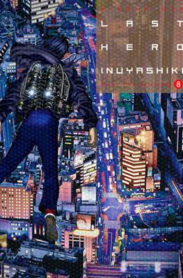 Last Hero Inuyashiki (Rústica con sobrecubierta) #8