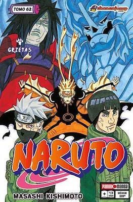 Naruto (Rústica) #62
