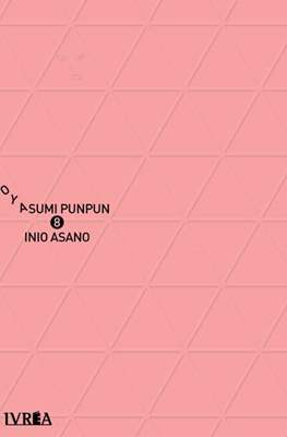 Oyasumi Punpun (Rústica con Sobrecubierta) #8