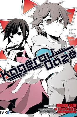Kagerou Daze (Rústica con sobrecubierta) #5
